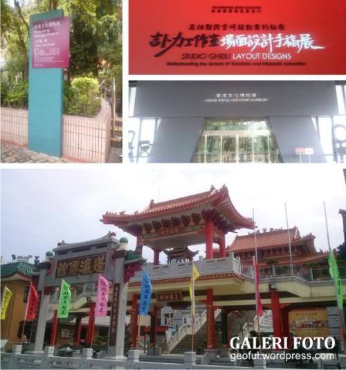 HK Heritage Museum