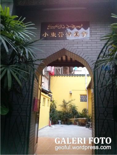 Masjid di Guangzhou